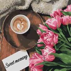 Сладкое утро