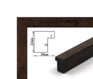 Багетная рамка (темное дерево 2 см) 40х50
