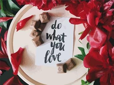 Делай что ты любишь